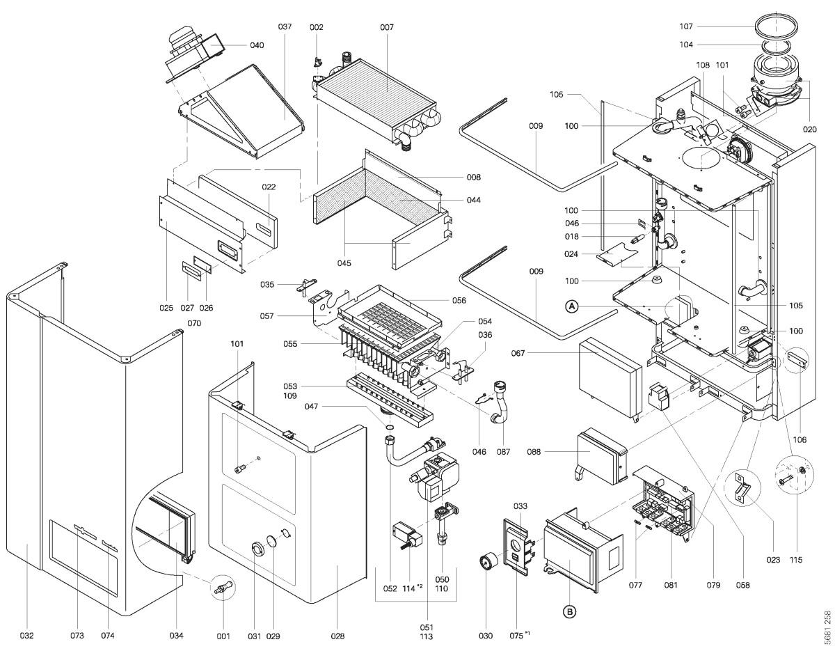 pi ce d tach e viessmann corps chaudi re gaz propane pul15 n 7520555. Black Bedroom Furniture Sets. Home Design Ideas